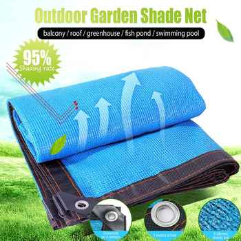 New 3x5m Blue Anti-UV HDPE Sunshade Net Outdoor Awning Garden Swimming Pool Shade Net Succulent Plant Cover Shelter Shading Net