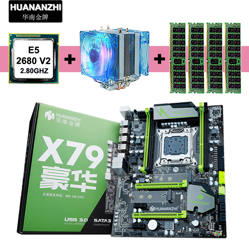 HUANAN ZHI discount X79 motherboard with M.2 slot brand motherboard with CPU Xeon E5 <font><b>2680</b></font> V2 SR1A6 cooler RAM 16G(4*4G) RECC image