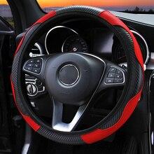 سيارة غطاء عجلة القيادة تنفس مكافحة زلة بولي Steering توجيه يغطي مناسبة 37 38 سنتيمتر السيارات عجلة القيادة الديكور واقية