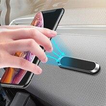 Магнитный автомобильный держатель для телефона, приборная панель, мини-подставка в форме ленты для Lexus NX GS RX IS ES GX LX RC 200 250 350 LS 450H 300H