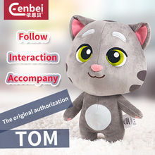 Eenbei Talking Tom and Friends Plush Dolls Electric Toys Repeats What You Say Seek for Kids Gift Kawaii Baby  parlante speaker