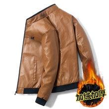 Новинка мужская кожаная куртка на весну и осень мотоциклетная