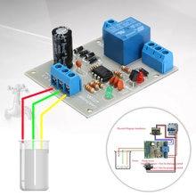 Модуль датчика уровня жидкости для воды датчик обнаружения защита