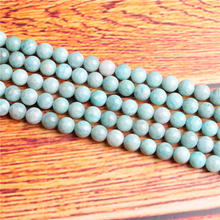 Natural Tianhe Stone Natural Stone Bead Round Loose Spaced Beads 15 Inch Strand 4/6/8 / 10mm For Jewelry Making DIY Bracelet