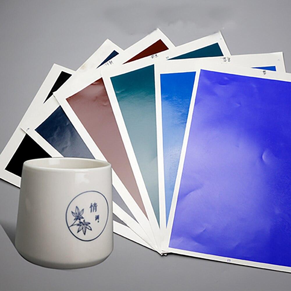 Engraving Machine Sticker, Laser Marking Sticker, Engraving Glass Ceramic Coloring Paper