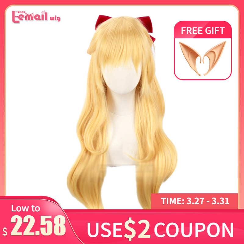 L-email Wig Sailor Venus Cosplay Wigs Sailor Moon Minako Aino Cosplay Wig Blonde Loose Wave Long Heat Resistant Synthetic Hair
