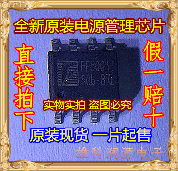 5 X Brand New FP5001 FP5001DR-LF SOP-8  IC