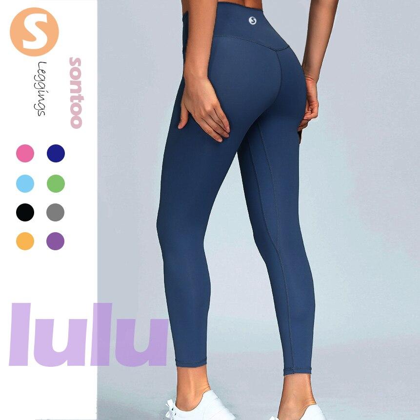 Lulu Sport Leggings Women Yoga Pants Custom Logo Workout Fitness Clothing Running Pants Gym Tights Stretch Sportswear Legging