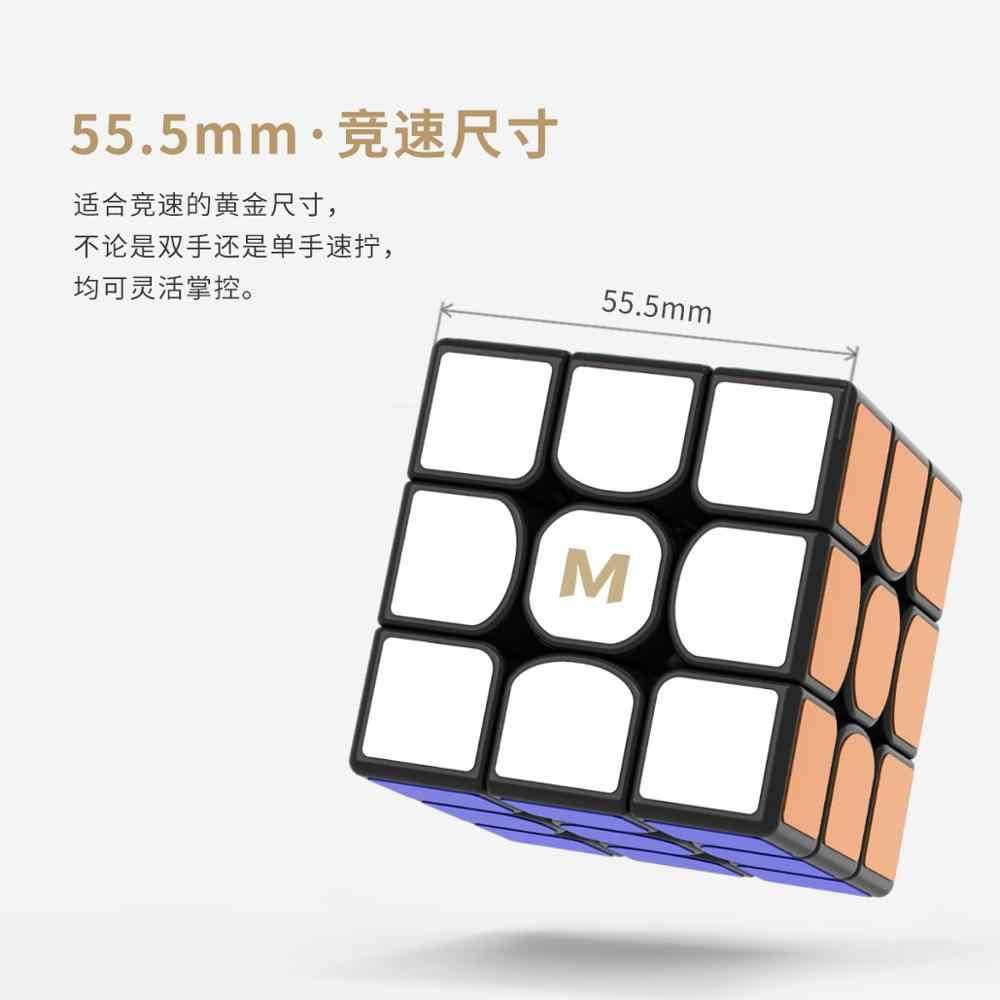 Магнитный куб Yongjun YJ MGC3 Elite M 3x3x3, игрушка для обучения детей, подарок для детей, 3 х3