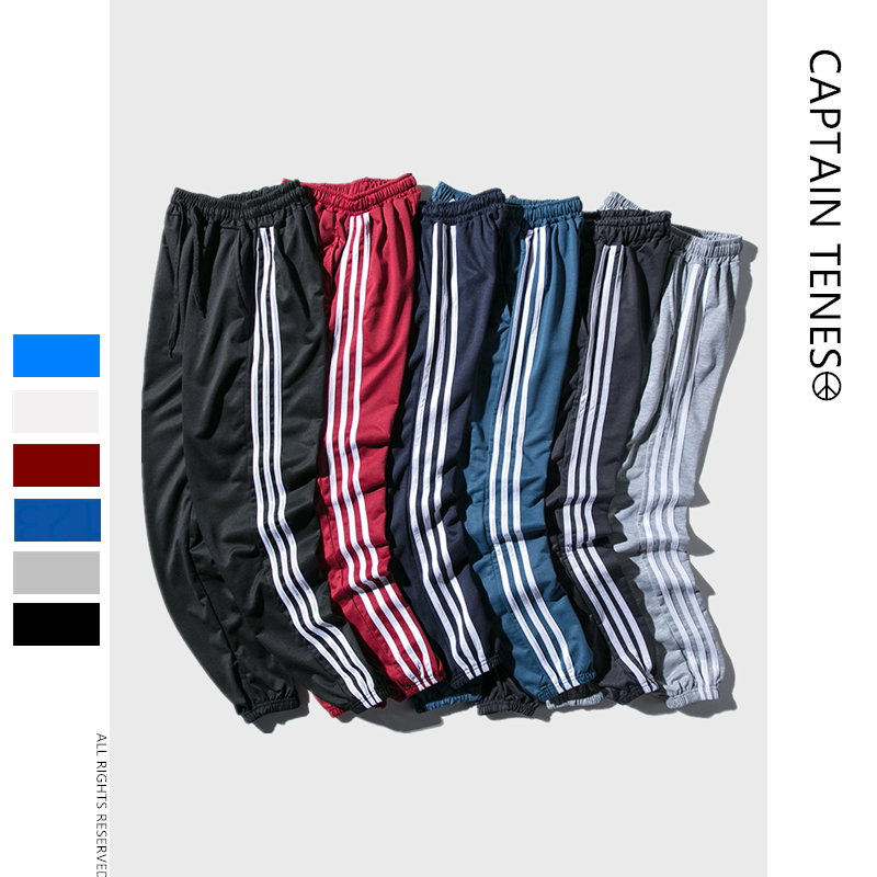 Men's Cotton Casual Pants Large-sized Sports Hallen Pants Tether Loose Multicolor Stripe Pants For Male