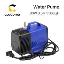 צוללת משאבת מים 80W 3.5M 3500L/H IPX8 220V עבור CO2 לייזר חריטת מכונת חיתוך