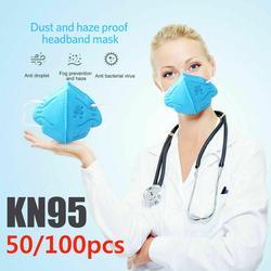 50/100 Uds KN95 mascarillas no tejidas antipolvo respirador Seguridad Protección Earloop máscara de polvo cubierta de la boca