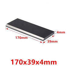 170x39x4mm high strength ,good wear resistance graphite vanes(China)