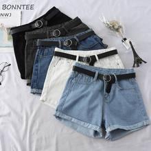Shorts en Denim pour femmes, tenue Chic et Simple, style coréen, Harajuku, pantalon court, ample, vêtements pour femmes