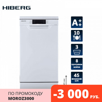 Dishwasher Hiberg F 48 1030 W Dishwasher built-in kitchen mini feeding Washing Machine for dish washing Tableware washing