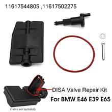 Auto Air Intake Manifold FlapปรับDISAหน่วยชุดซ่อมวาล์วสำหรับBMW E46 E39 E60 E83 E53 E36 Z4 e85 11617544805 11617502275