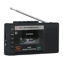 New Retro Portable FM Stereo Radio AM FM Two band Radio Power Digital Receiver Radio Station Mini Speaker Support TF Family Gift