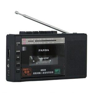 Image 1 - Nouveau rétro Portable FM Radio stéréo AM FM deux bandes Radio puissance numérique récepteur Station de Radio Mini haut parleur soutien TF famille cadeau