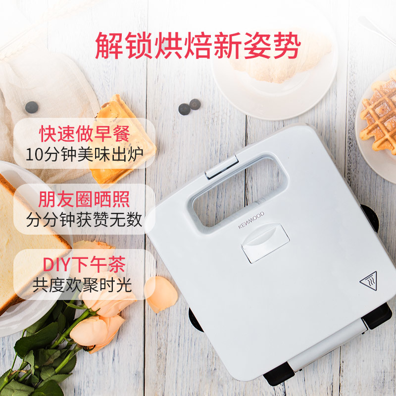 Waffel Maker SMM650WH Electric Baking Pan Household Cake Machine Multi-function Waffle Machine Pancake Machine 6