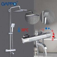 GAPPO מקלחת ברזי תרמוסטטי אמבטיה מקלחת מיקסר מקלחת ברז אמבטיה ברז קיר רכוב גשם מיקסר ברז מקלחת סט
