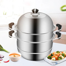 Stainless Steel Steamer for Steamed Buns and Induction Cooker Three-layer Household Large Thickened Bamboo Steamer 28cm Steam