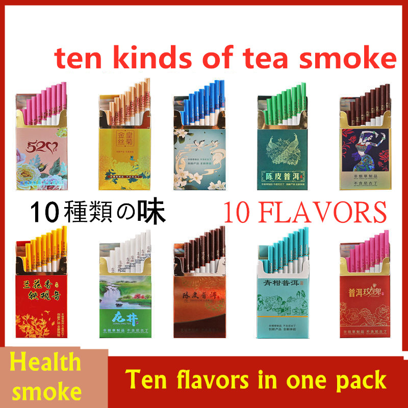 Аутентичная чайная сигара, сигарета без табака, мятный аромат, заменитель жасминового чая для мужчин, без никотина