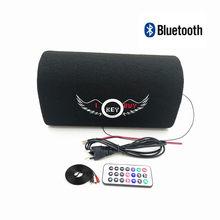 Altavoz de Audio de 5 pulgadas para coche, dispositivo de Audio parlante con Bluetooth activo, bajos, para cine en casa, 12V, 110V, 220V, con Motor Hifi, Subwoofer