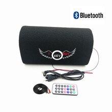 Speaker Motor Subwoofer Car-Audio Bass Active Hifi Theater Bluetooth Auto 12V 220V Home