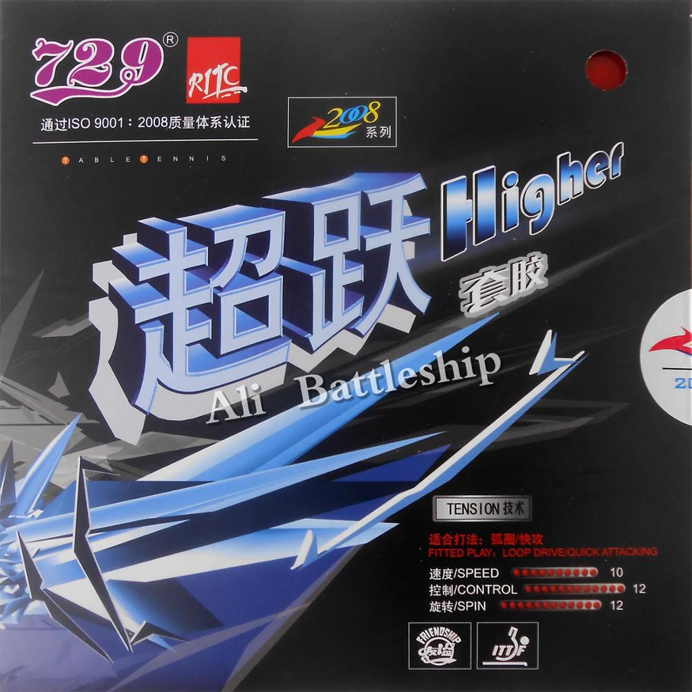 Original RITC 729 Friendship HIGHER  Pips-in Table Tennis Pingpong Rubber With Sponge