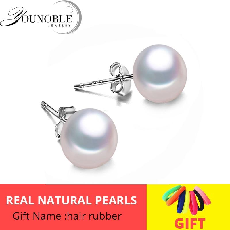 Genuine Stud Freshwater Pearl Earrings For Women,white Natural Needle Pearl Earrings 925 Silver Girl Best Gift Wedding Gift