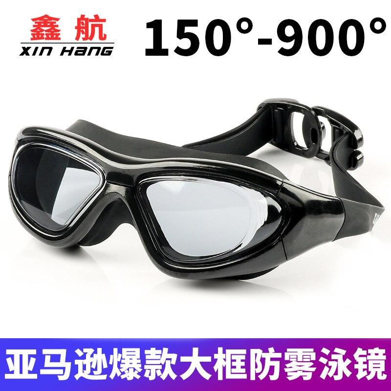 Xin Adult Men And Women Prescription Swimming Goggles Fashion Big Box High-definition Anti-fog Silica Gel Swimming Glasses