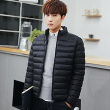 купить Winter Jacket Men 2019 New Cotton Padded Thick puffer Jackets Parka Slim Fit Long Sleeve Quilted Outerwear Clothing Warm Coats дешево