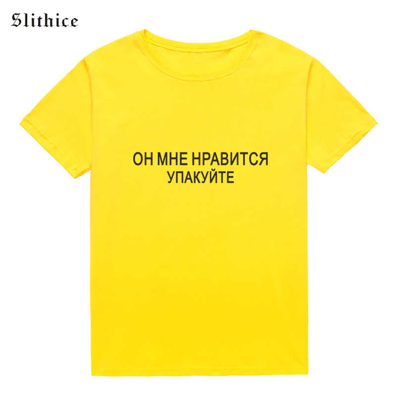 Slithice BETTER SHAME NEVER Streetwear camiseta para mujer ropa de verano Harajuku inscripción rusa imprimir camiseta femenina