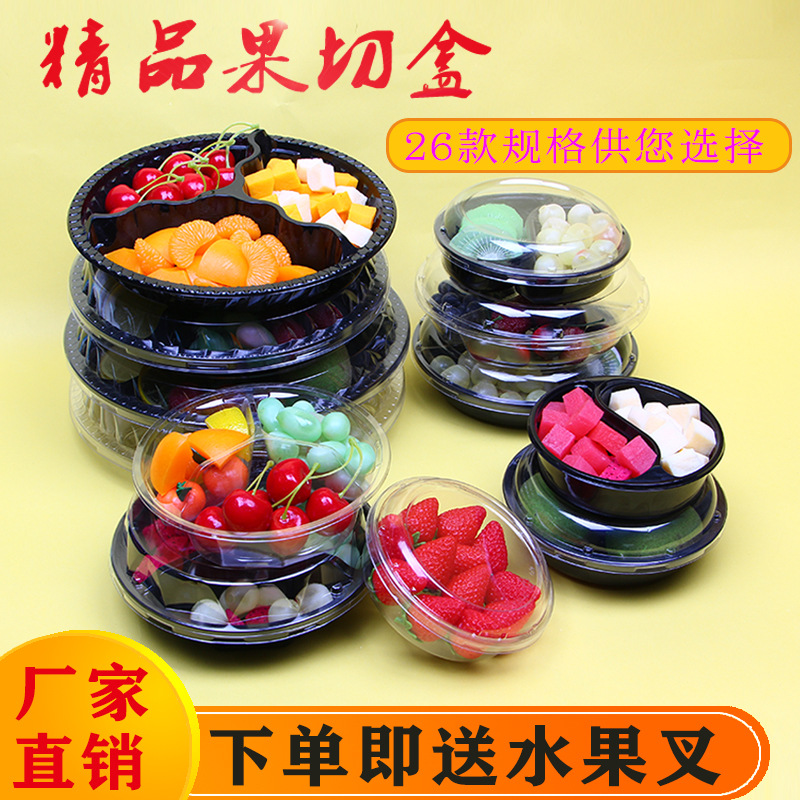 Disposable Fruit Box Plastic Seperated Fruit Cut Platter Circle Transparent Fruit Fishing Freshness Play Gift Box With Cap