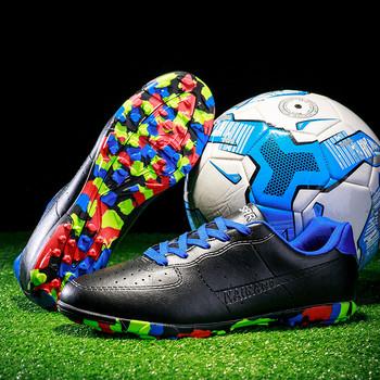 Tęczowe dno męskie buty sportowe buty zasznurować złamane Spike Turf buty piłkarskie trening na świeżym powietrzu Futsal Sneakers Zapatos De Futbol tanie i dobre opinie shiweng CN (pochodzenie) Długie korki Średnia (B M) 22026 SYNTETYCZNE RUBBER Sznurowane FORMOTION Cotton Fabric Dobrze pasuje do rozmiaru wybierz swój normalny rozmiar