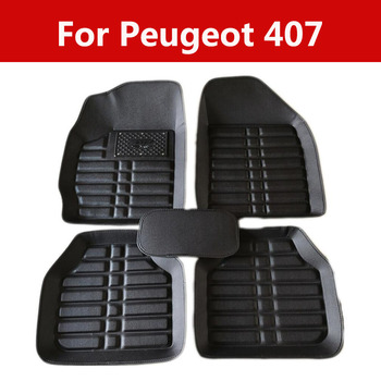 Car Styling Pu Leather Auto Floor Foot Mats Pads Carpet For Peugeot 407 Full Set Carpet Floor Mats image