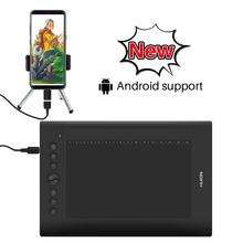 HUION H610 برو V2 10X6.25in لويحة الرسم البياني القلم الرقمي اللوحة أقراص مع وظيفة الميل الخليط مفاتيح مجانية والتعبير