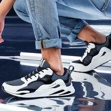 Onemix オリジナルレトロ男性のランニングシューズブランド通気性ウォーキング屋外 chaussures デ 750 レトロスポーツシューズメンズテニス靴