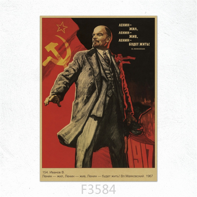 42x30cm USSR CCCP Lenin Stalin the Soviet Union Poster Vintage Painting Bar Wall Art Retro Kraft Paper Posters Wall Stickers