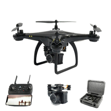 Global Drone Gw168 Gps Remote Control Airplane With Camera Hd 1080p Rc Helicopter Wifi Fpv Quadrocopter Altitude Hold Long Tim