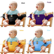 Baby Chair Portable Infant Seat Product Dining Lunch Chair/Seat Safety Belt Feeding High Chair Harness baby feeding chair(China)