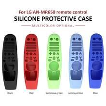 Proteção de silicone luminoso capa protetora macia para lg smart tv controle remoto AN-MR600/AN-MR650/AN-MR18BA/AN-MR19BA