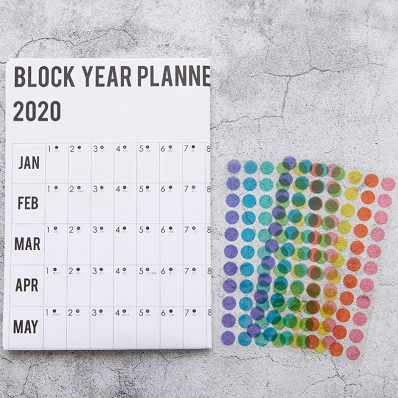 2020 Yearly Calendar Year Planner Memo Organiser Annual Schedule Daily With Sticker Dots Wall Planner Stationery Office