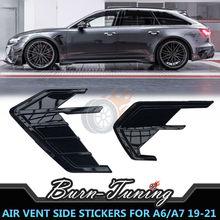 Autocollant de ventilation ABS noir brillant, pour Audi A4 A5 A7 S7 RS7 Sportback A6 S6 RS6 Avant Allroad 2019 – 2021, Kits de carrosserie, garniture latérale de voiture