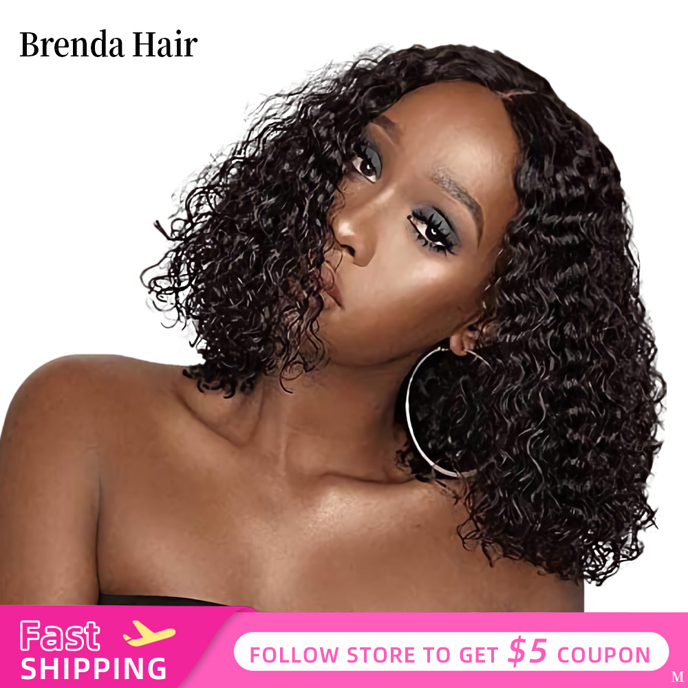 Curly Bob Jerry Curly Lace Front Human Hair Wigs With Baby Hair Brazilian Remy Hair Wigs For Women Pre-Plucked Wig Brenda Hair