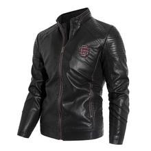 Новинка 2019, кожаная мужская куртка осенне зимние модели Plus с воротником из искусственной кожи, мотоциклетная куртка
