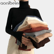 Aonibeier Autumn Winter Rib Knitted Turtleneck Women Sweaters Casual Soft High Neck Jumper Slim Fit Long Sleeve Ladies Pullovers