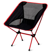 Folding chair aluminum alloy ultra light camping fishing chair outdoor barbecue portable folding chair recliner sun lounger(China)