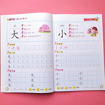 2 Book/set Writing Chinese Book Chinese Characters With Pictures Copybook Fit for Preschool Children Kids Age 3-6 chinese made easy for kids textbook 2 german edition simplified chinese version by yamin ma chinese study book for children