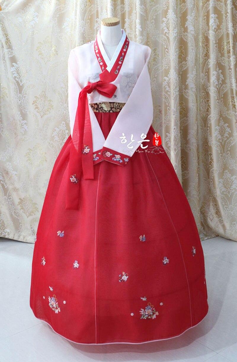 Korea Imported Fabric / Mother Hanbok / Korean Traditional Clothing / Korean Hanbok